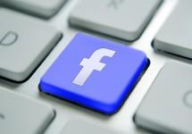 Dicas para melhorar a performance dos seus anúncios no Facebook